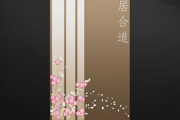 Tableau fleur Estampe
