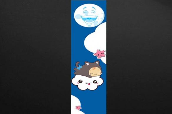 Papier peint enfant Clair de Lune bleu