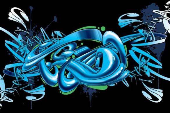 mural déco abstrait graffiti cyan