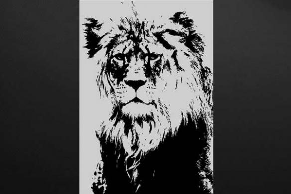 Déco tendance lion couleur gris