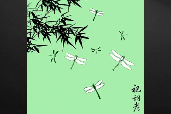 Libellules vert