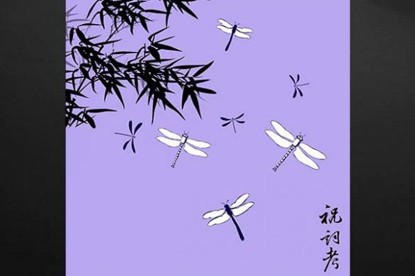 Libellules violet