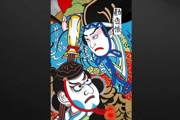 Samourai japonais
