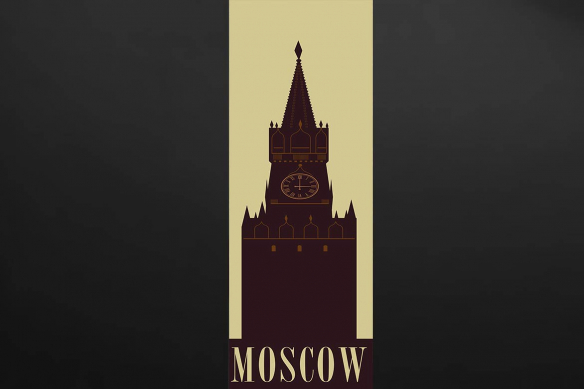 Poster mur Moscou