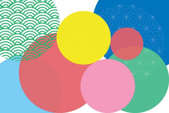 Tableau design abstrait Ronds Chinois