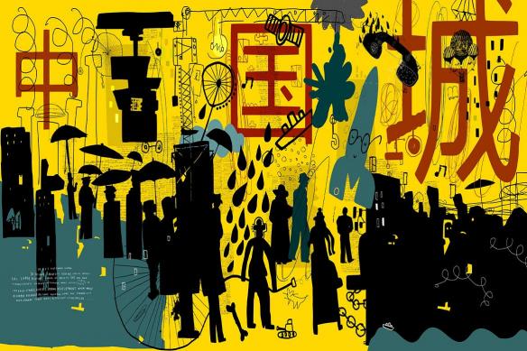Papier peint moderne jaune Talion