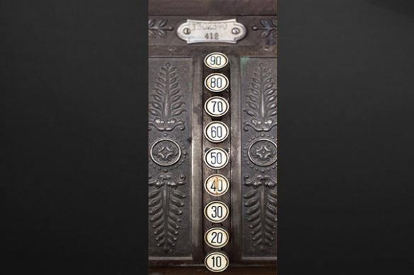 sticker vintage déco industriel cash machine
