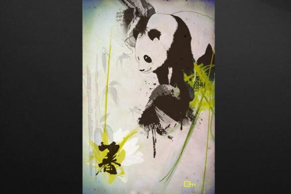 Tableau Panda deco jaune