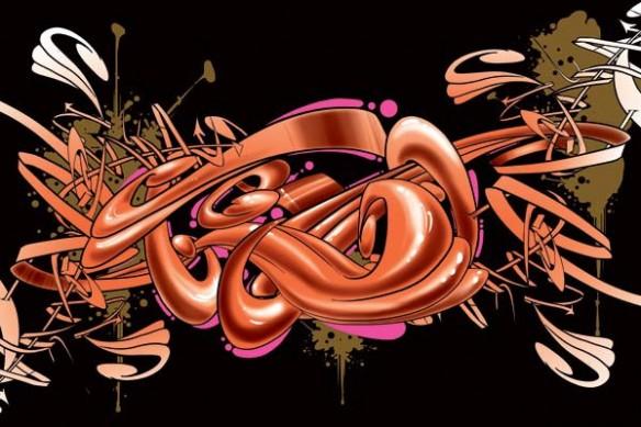 Tableau abstrait Graff orange