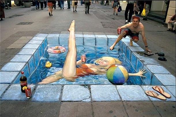 trompe l'oeil art de rue