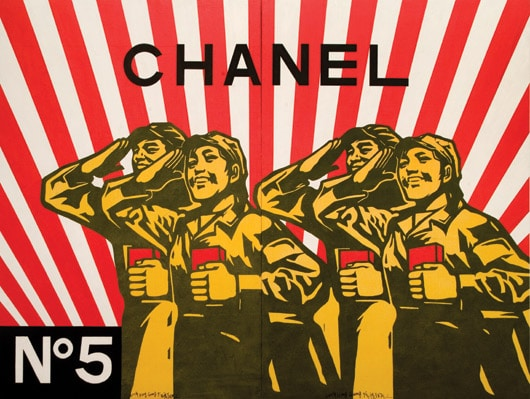 Wang Guangyi chanel